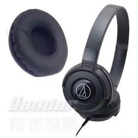 【曜德視聽】鐵三角 ATH-S100-S100iS 黑色 專用 替換耳罩 ★原廠公司貨評價-評價 @ 購物狂 :: 痞客邦