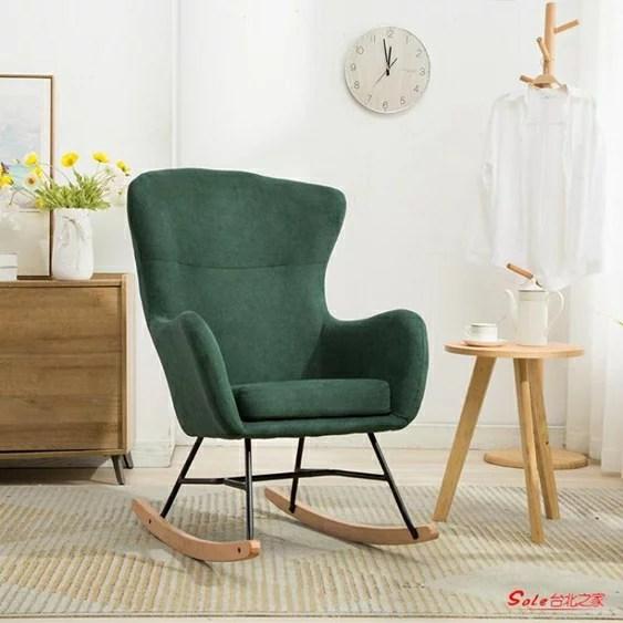 搖椅沙發 北歐簡約單人搖椅懶人沙發午睡椅實木搖搖椅成人躺椅陽臺逍遙椅子T 3色 | 未來可期 - Rakuten樂天市場