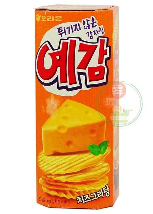 (臺灣) 冠昇 檸檬薄片 600公克 98元