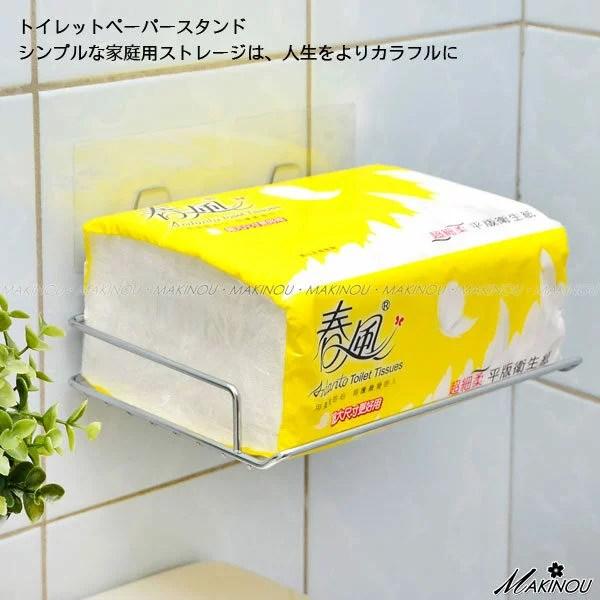 置物架|日本MAKINOU無痕壁掛式平板衛生紙架-臺灣製|無痕貼 收納架 牧野丁丁MAKINOU