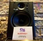 Fluid Audio F5 監聽喇叭