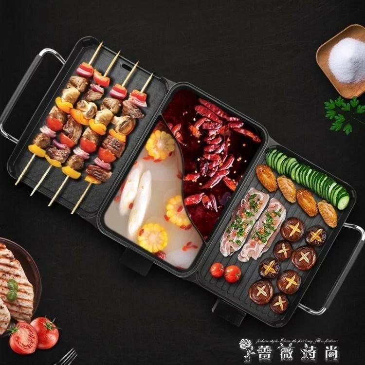 電燒烤爐家用無煙電烤盤烤肉機烤肉鍋火鍋燒烤涮烤一體鍋 220 WD - 臺灣樂天市場 - LINE購物