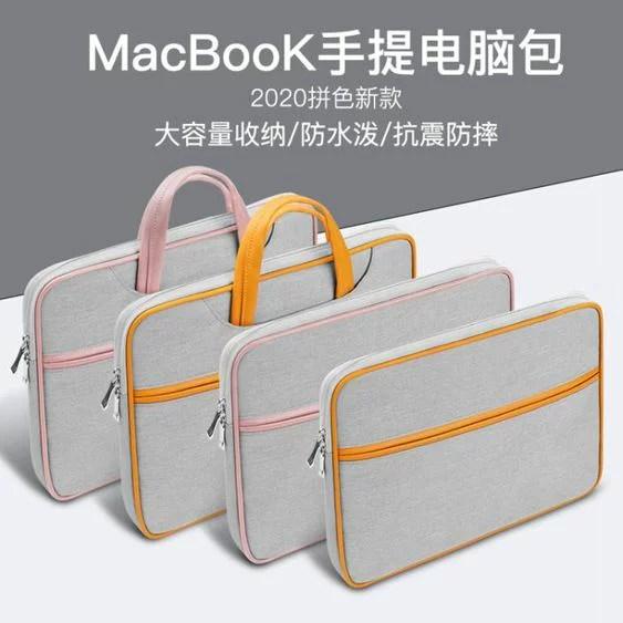 電腦包聯想小新pro13電腦包air14華為matebook女13.3寸macbook   摩可美家 - Rakuten樂天市場