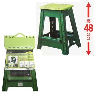 【塑膠·折疊】塑膠折疊椅 – TouPeenSeen部落格