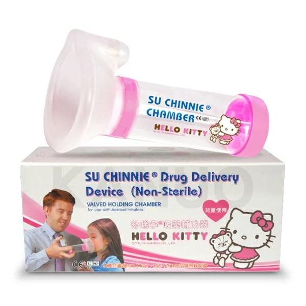 【舒喘寧】吸藥輔助器 兒童使用 (Hello Kitty) | 康諾健康生活館 - Rakuten樂天市場