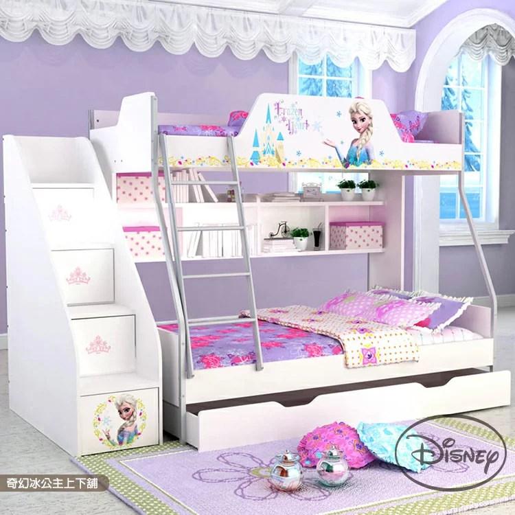 便宜上下舖床組| - 綠蟲網 - BidWiperShare.com
