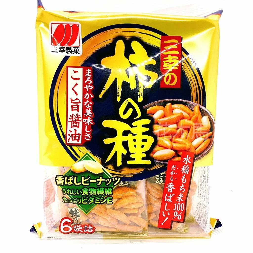 三幸 新潟 柿之種 144g 柿之種米果   花木馬進口食品專賣店 - Rakuten樂天市場