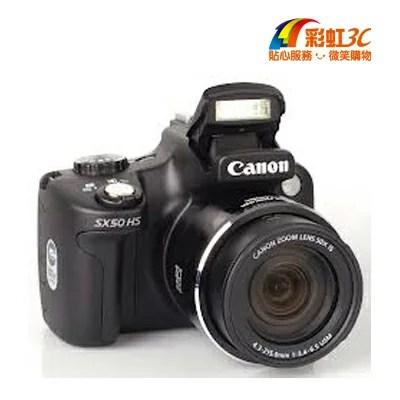 【單眼·相機】canon類單眼相機 – TouPeenSeen部落格