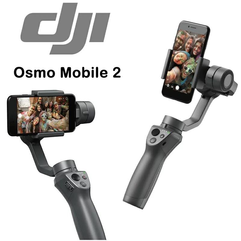 【評價】 相機專家 DJI OSMO Mobile 2 靈眸 手機 手持穩定器 三軸穩定器 智能跟隨 全景 直播 公司貨推薦