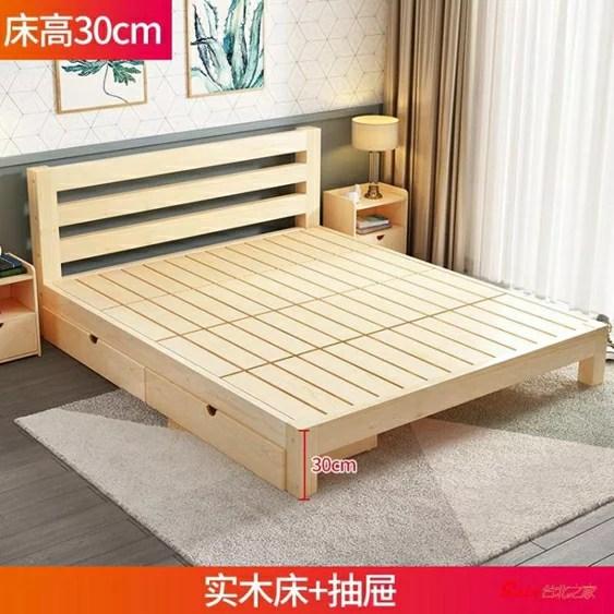 床架 實木床現代簡約松木雙人床簡易1.5米經濟型床架出租房1.2m單人床T | 創意達旗艦店 - Rakuten樂天市場