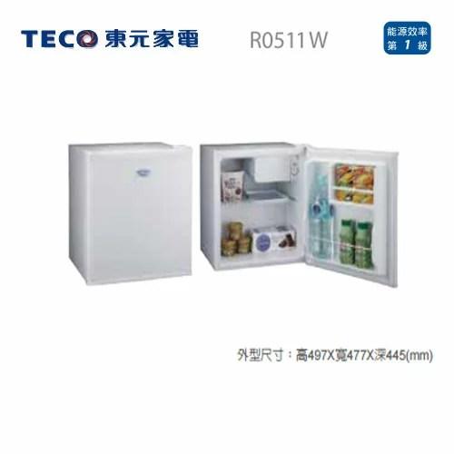 單門 小冰箱 的價格 - EZprice比價網