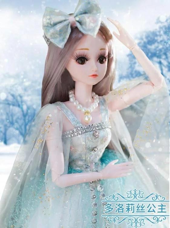 免運 芭比公主60厘米cm眨眼芭比丹路大號洋娃娃女孩超大禮盒套裝公主玩具單個   遇見時尚家居 - Rakuten樂天市場