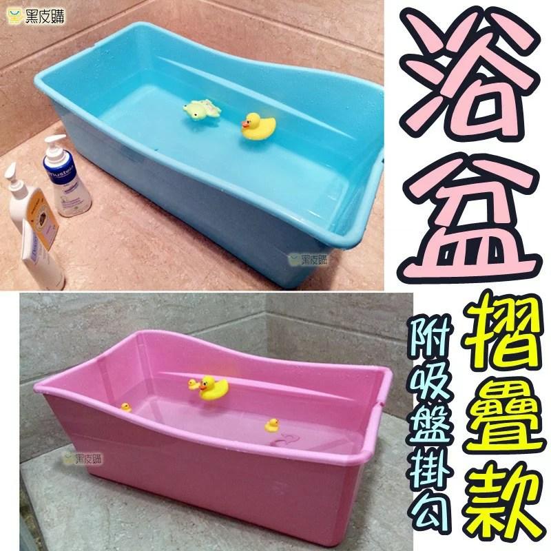 浴盆的價格 - 比價比個夠BigGo