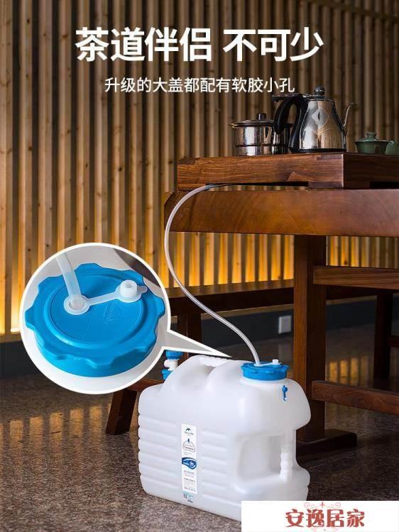 儲水桶哪裡買 的價格比價讓你撿便宜 - 愛比價