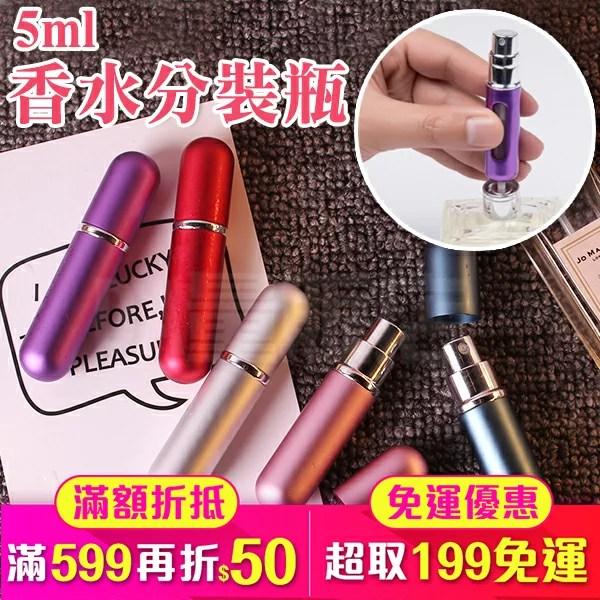 香水攜帶 商品價格比價 - FindPrice 價格網