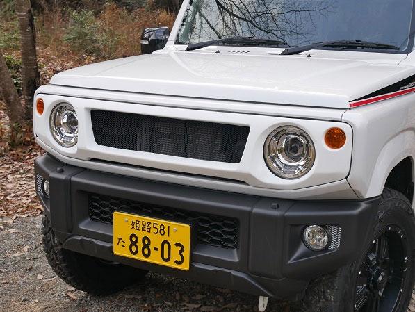 ORSタニグチ FRPフロントグリル 未塗装 ジムニー JB64W JB74W