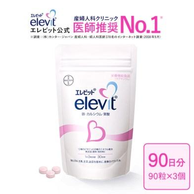 エレビットは 産婦人科医推奨NO.1 産婦人科医推奨の葉酸サプリ