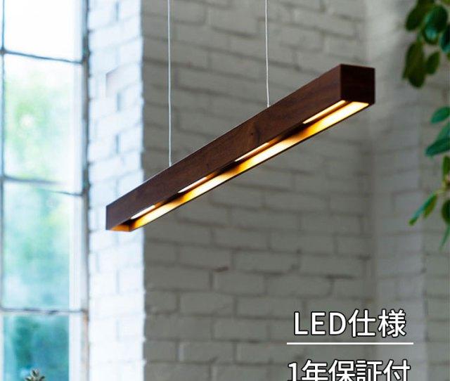 Pendant Lights Lewd Led Bar Pendant Lewood Bbp 034 Bober Beaubelle  E2 98 86