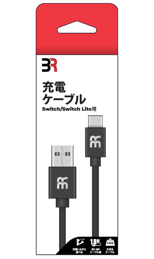 Nintendo Switch 充電ケーブル USB