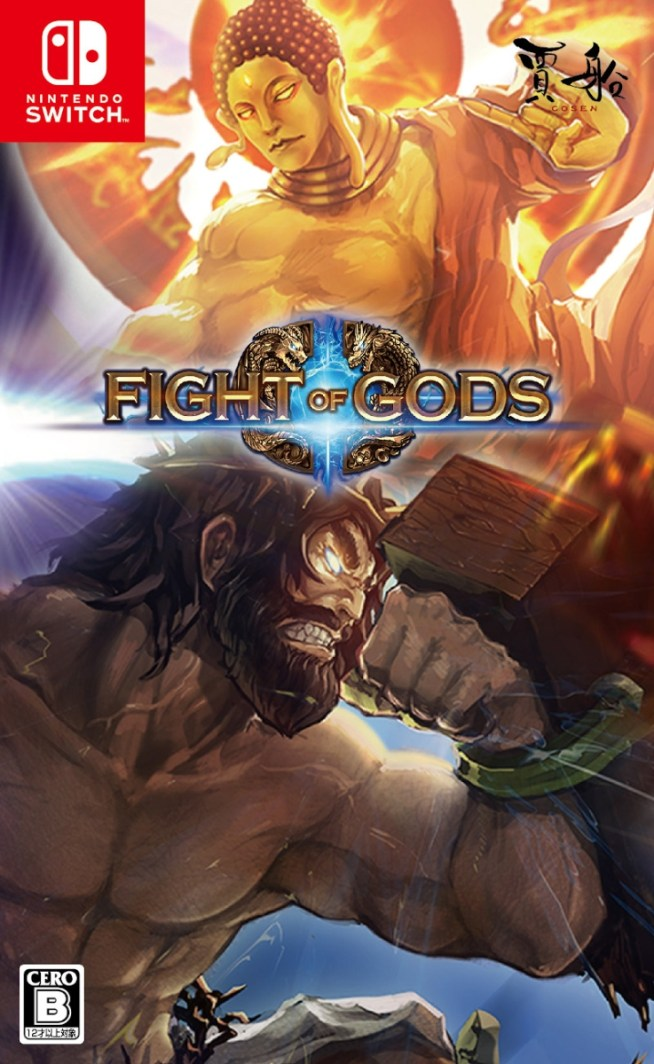 Nintendo Switch Fight of Gods 通常版