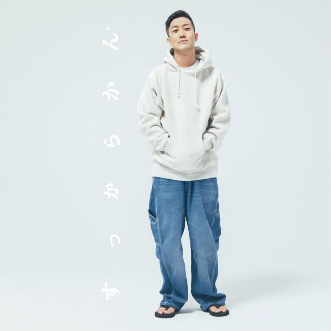 瑛人 【先着特典】すっからかん (CD+スマプラ) (あの香水のミニボトル)