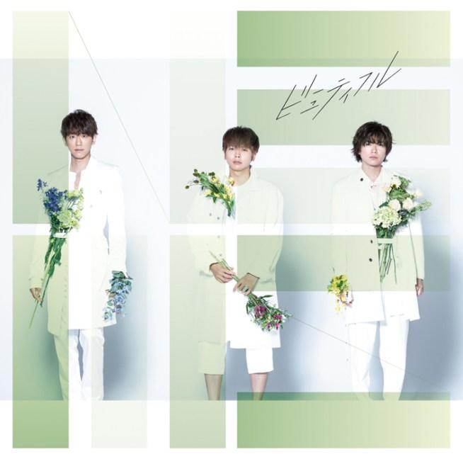 NEWS ビューティフル/チンチャうまっか/カナリヤ (初回盤A CD+DVD)
