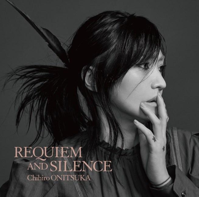 鬼束ちひろ 20th anniversary オールタイムベストアルバム「REQUIEM AND SILENCE」 (初回限定盤 2CD)