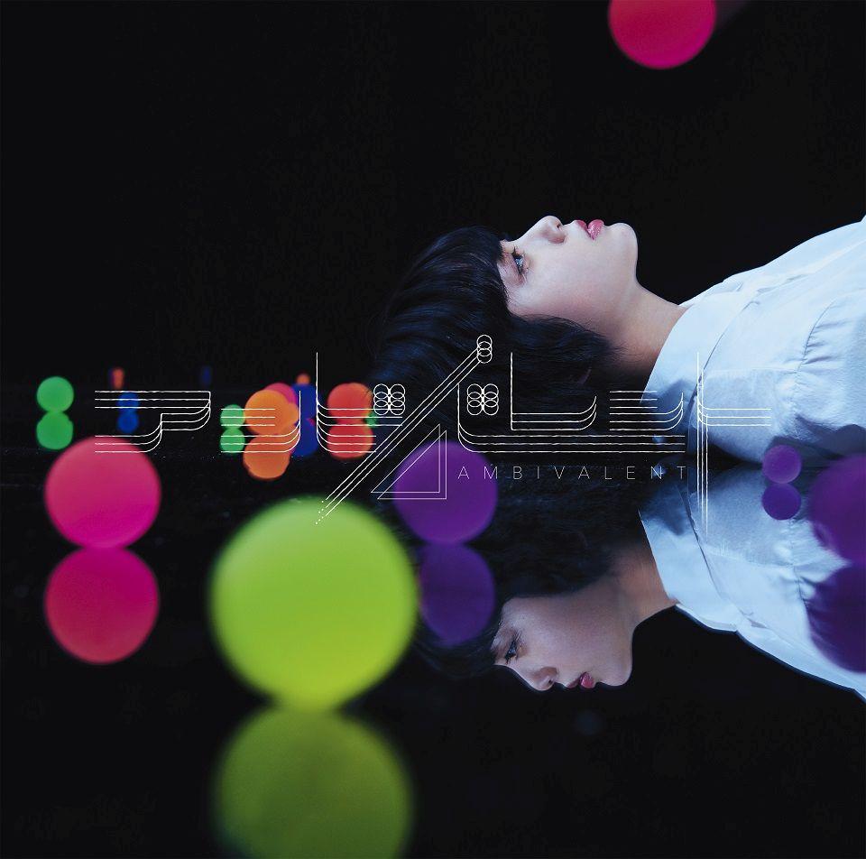 【予約】アンビバレント (初回仕様限定盤 Type-A CD+DVD)