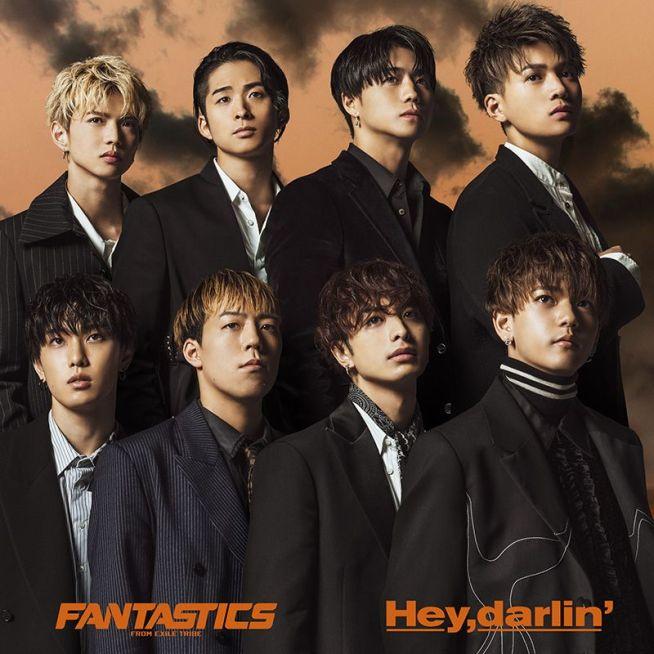 FANTASTICS from EXILE TRIBE 【先着特典】Hey,darlin' (A3サイズ特典ポスター)