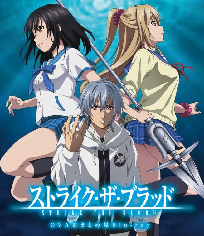 7,544円 ストライク・ザ・ブラッド OVAIIIまとめ見【Blu-ray】