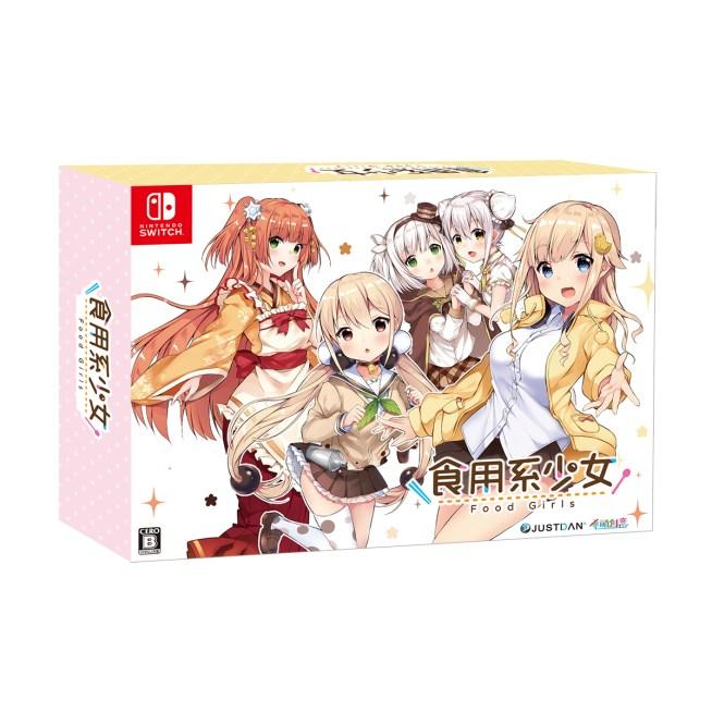Nintendo Switch 食用系少女 Food Girls 限定版