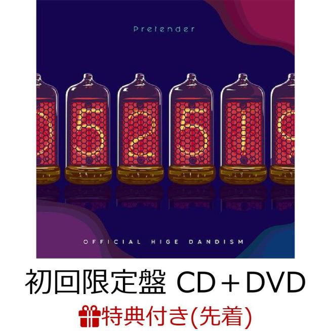 Official髭男dism 【先着特典】Pretender (初回限定盤 CD+DVD) (A5クリアファイル付き)