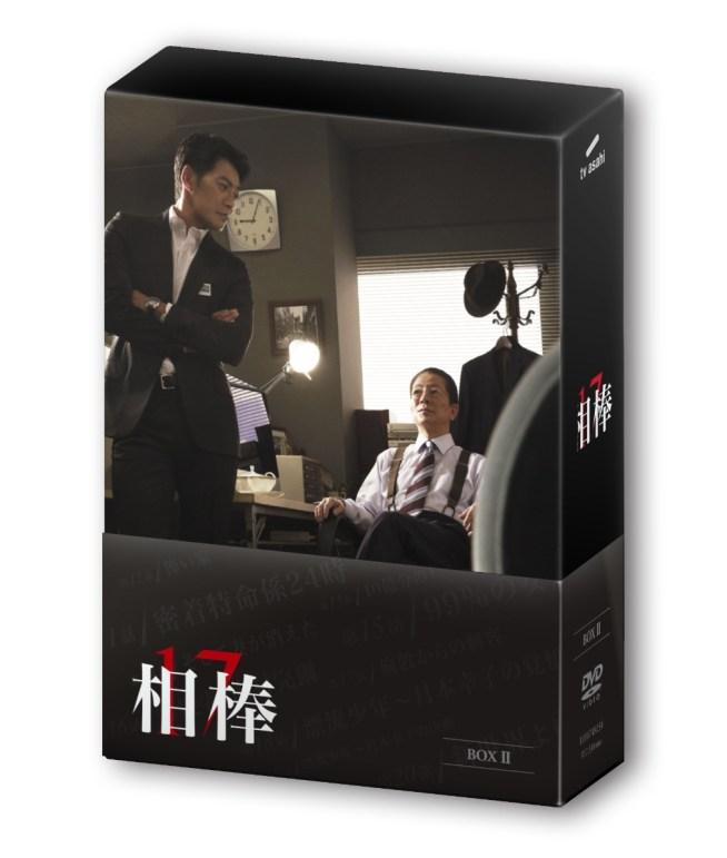 水谷豊, 反町隆史 相棒 season 17 DVD-BOX 2