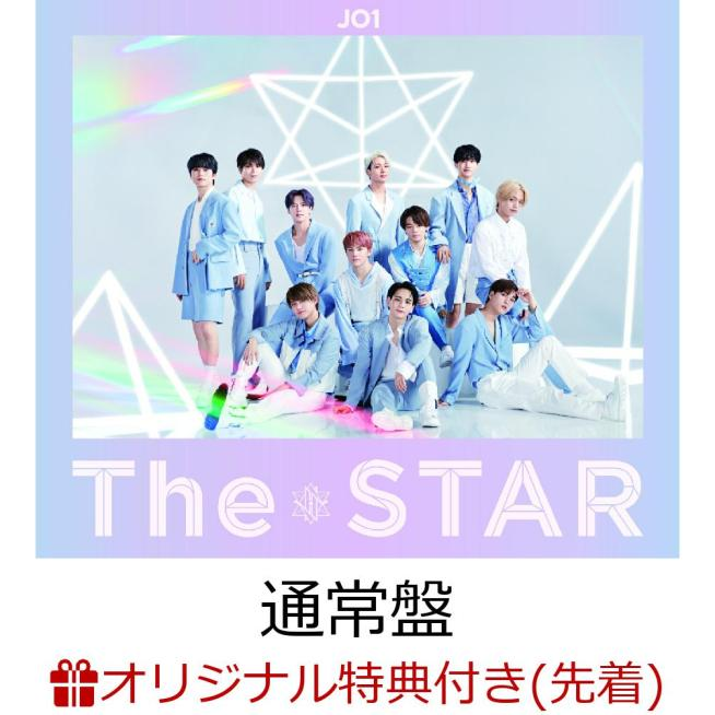 JO1 【楽天ブックス限定先着特典】【楽天ブックス限定 オリジナル配送BOX】The STAR (通常盤 CD+SOLO POSTER) (A4クリアファイル)