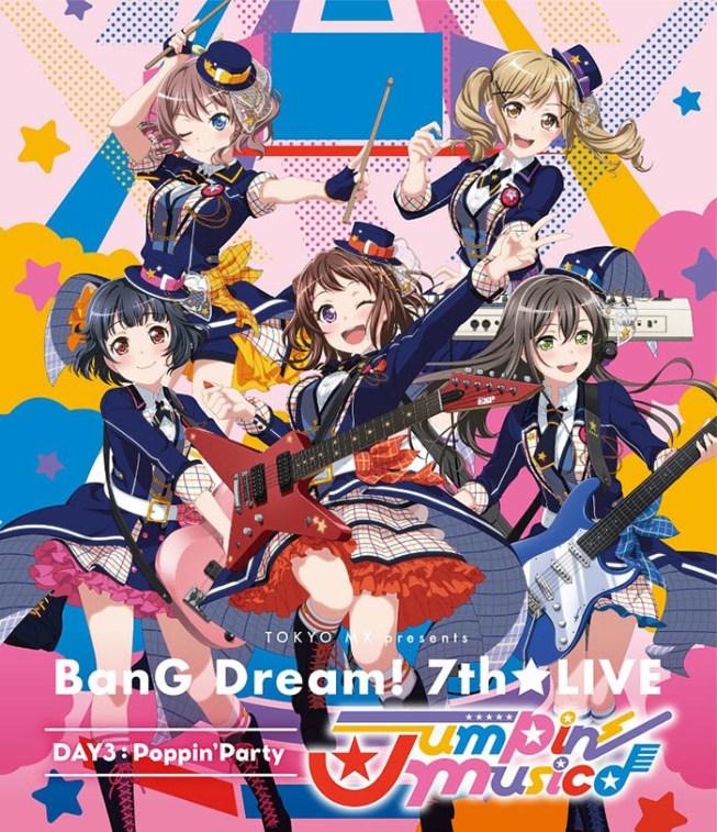 6,606円 TOKYO MX presents 「BanG Dream! 7th☆LIVE」 DAY3:Poppin'Party「Jumpin' Music♪」【Blu-ray】