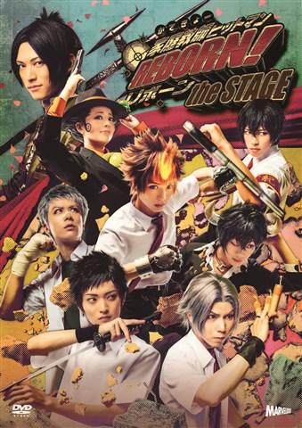 『家庭教師ヒットマン REBORN!』the STAGE 7,128円