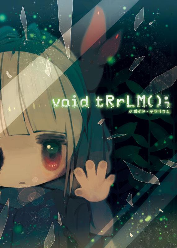 PS4 void tRrLM(); //ボイド・テラリウム PS4版