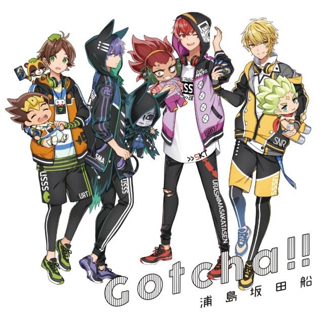 浦島坂田船 【楽天ブックス限定先着特典】Gotcha!! (初回限定盤 2CD) (缶ミラー付き)