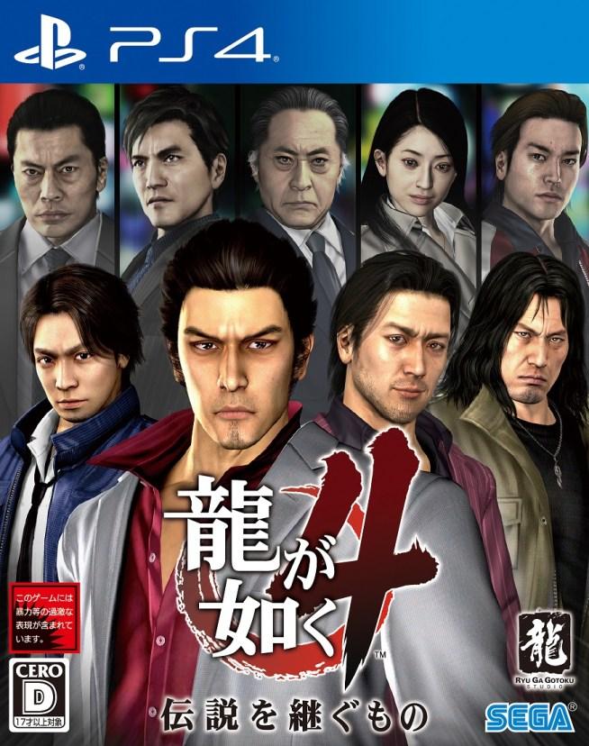 【予約】龍が如く4 伝説を継ぐもの PS4版