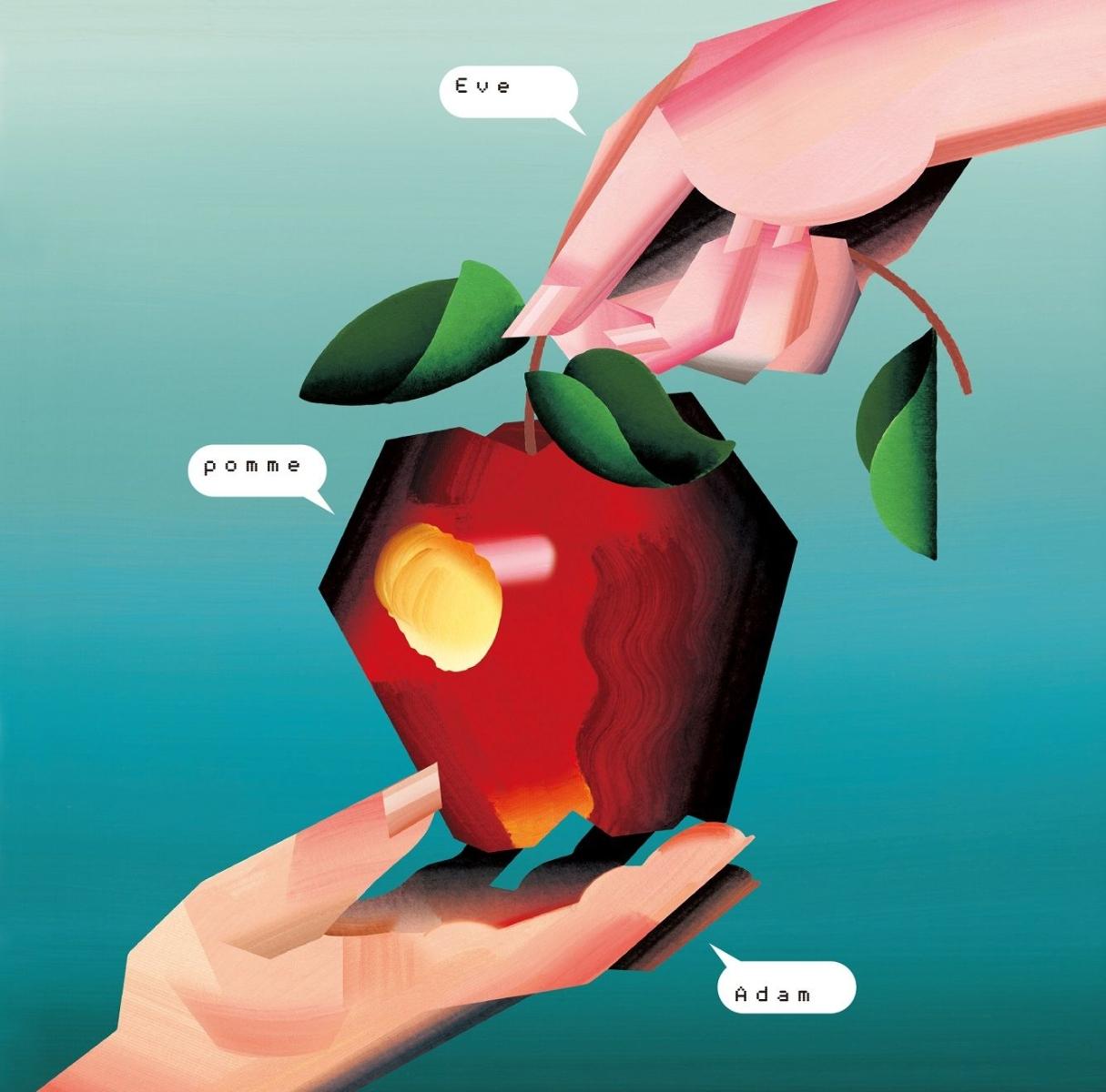 【予約】椎名林檎トリビュートアルバム「 アダムとイヴの林檎 」
