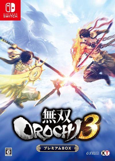 無双OROCHI3 プレミアムBOX Nintendo Switch版
