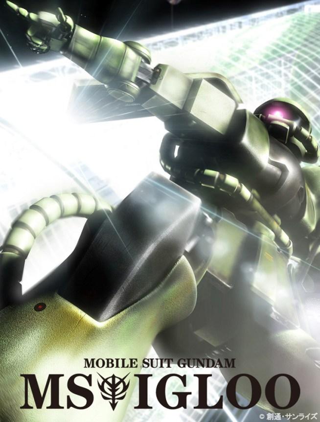 10,032円 U.C.ガンダムBlu-rayライブラリーズ 機動戦士ガンダム MSイグルー【Blu-ray】