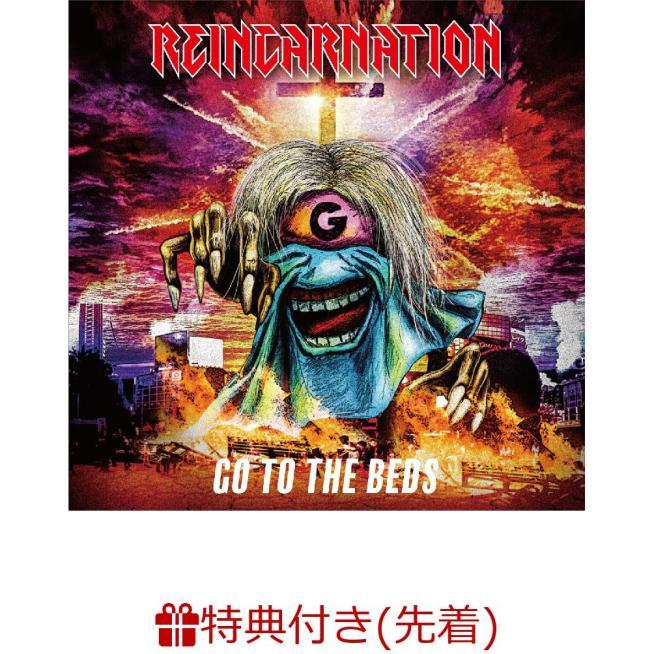 GO TO THE BEDS 【先着特典】REINCARNATION(メンバーソロランダムチェキ(REINCARNATION ver.))