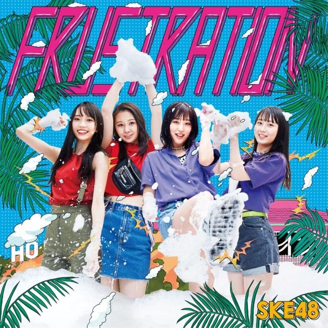 SKE48 FRUSTRATION (初回限定盤D CD+DVD)