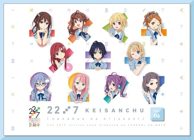 8,046円 22/7 計算中 6【Blu-ray】