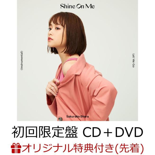 大原櫻子 【楽天ブックス限定先着特典】Shine On Me (初回限定盤 CD+DVD) (大原櫻子ビジュアルミニカード(名刺サイズ)<絵柄E>付き)
