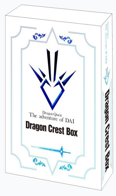 ドラゴンクエスト ダイの大冒険 竜の紋章BOX (愛蔵版コミックス) [ 三条 陸 ]