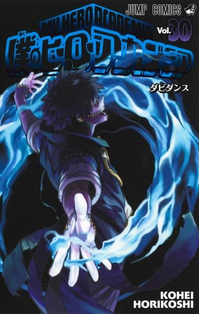 僕のヒーローアカデミア 30 (ジャンプコミックス) [ 堀越 耕平 ]