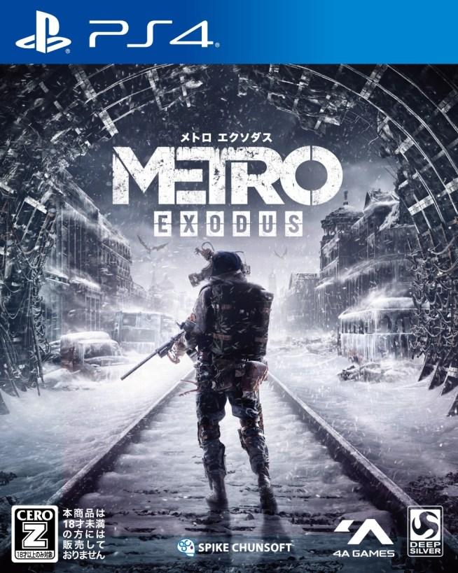 【予約】メトロ エクソダス PS4版