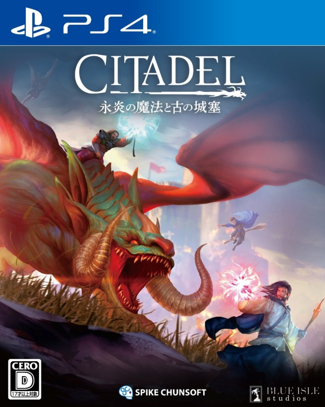 PS4 シタデル:永炎の魔法と古の城塞